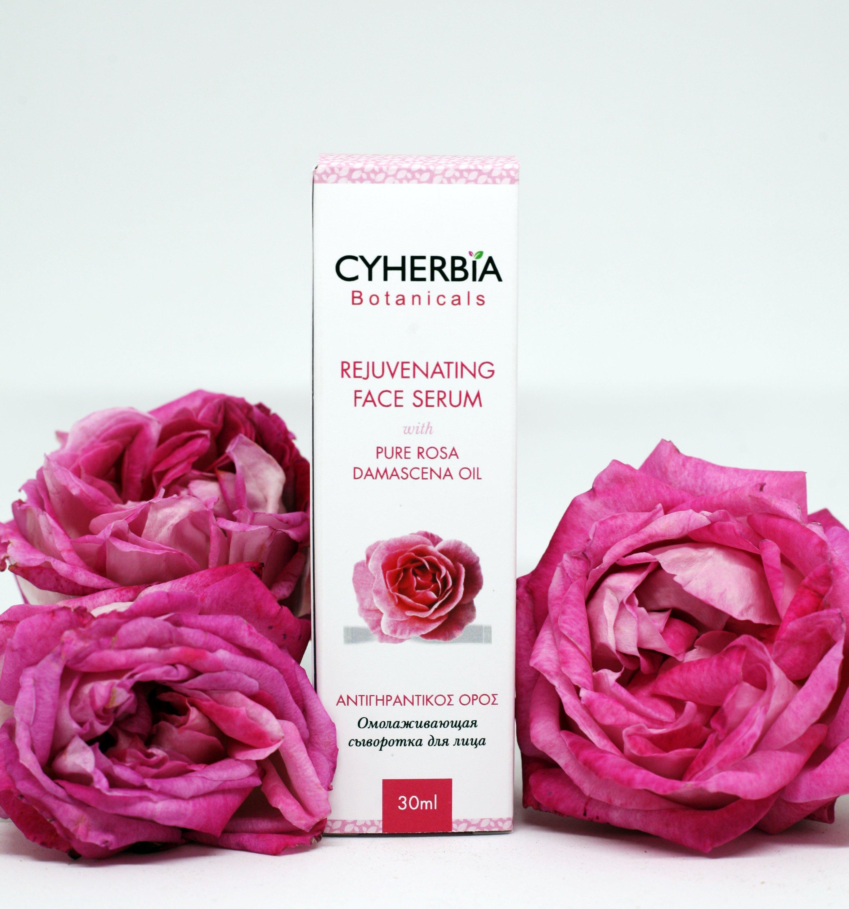 Rejuvenating Face Serum with Pure Rosa Damascena Oil, 30ml