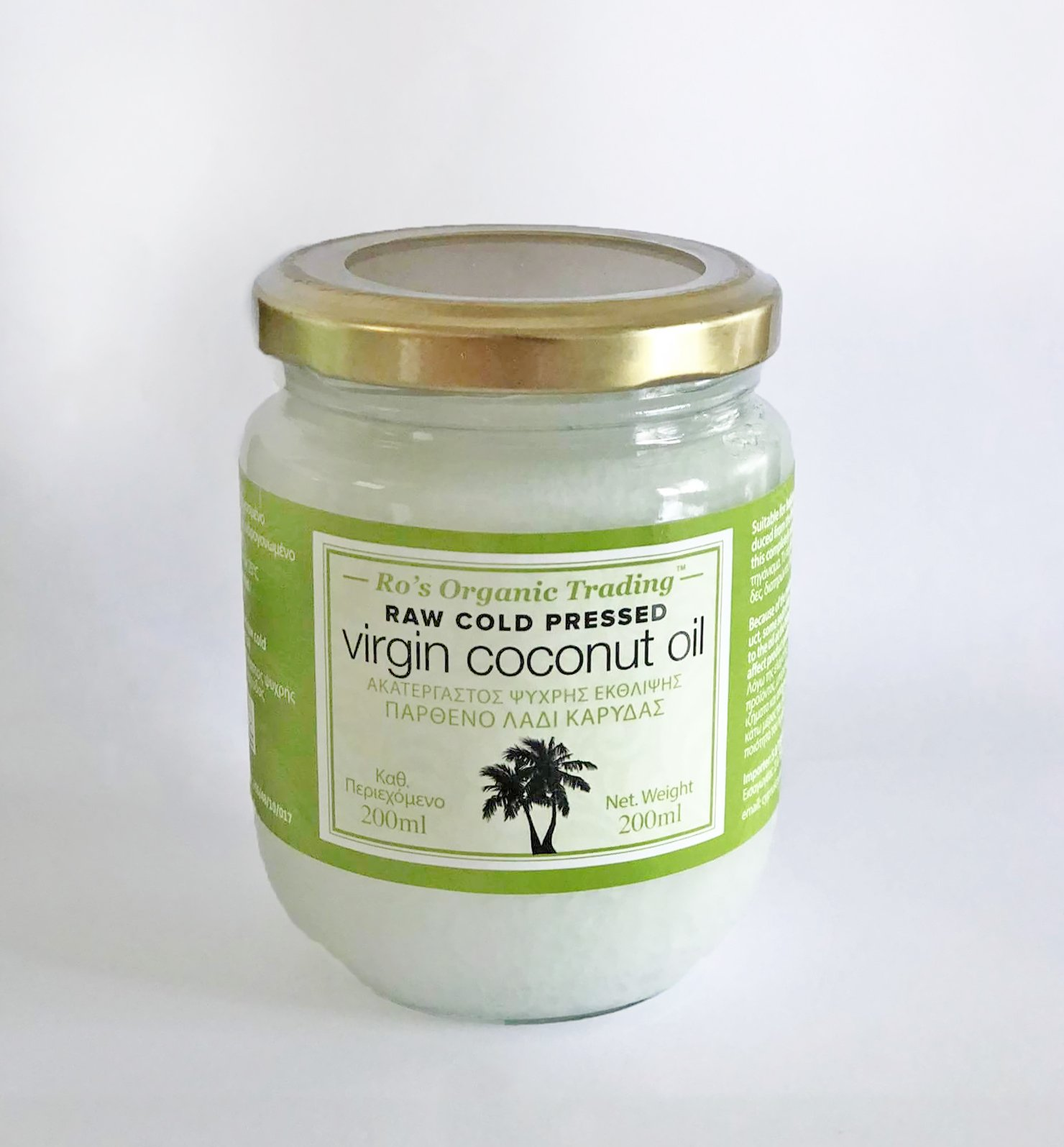 Virgin Coconut Oil 200ml, can be used as a base oil for essential oils