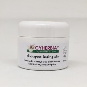 All Purpose Healing Salve 60ml
