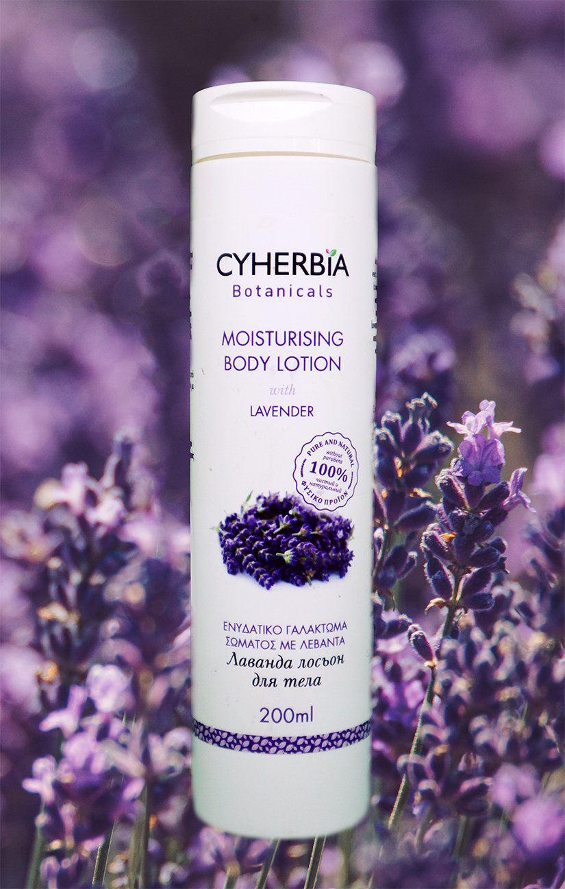 LAVENDER Moisturising Body Lotion