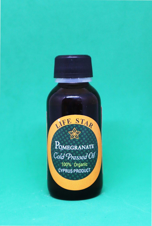 Pomegranate Cold Pressed Oil