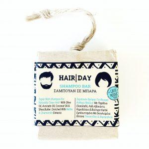 Hair Day Shampoo Bar